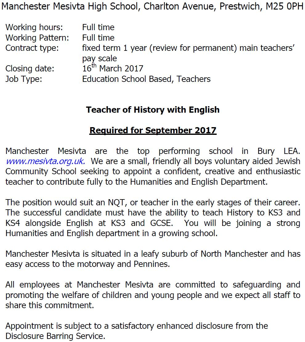 History + English Teacher Vacancy